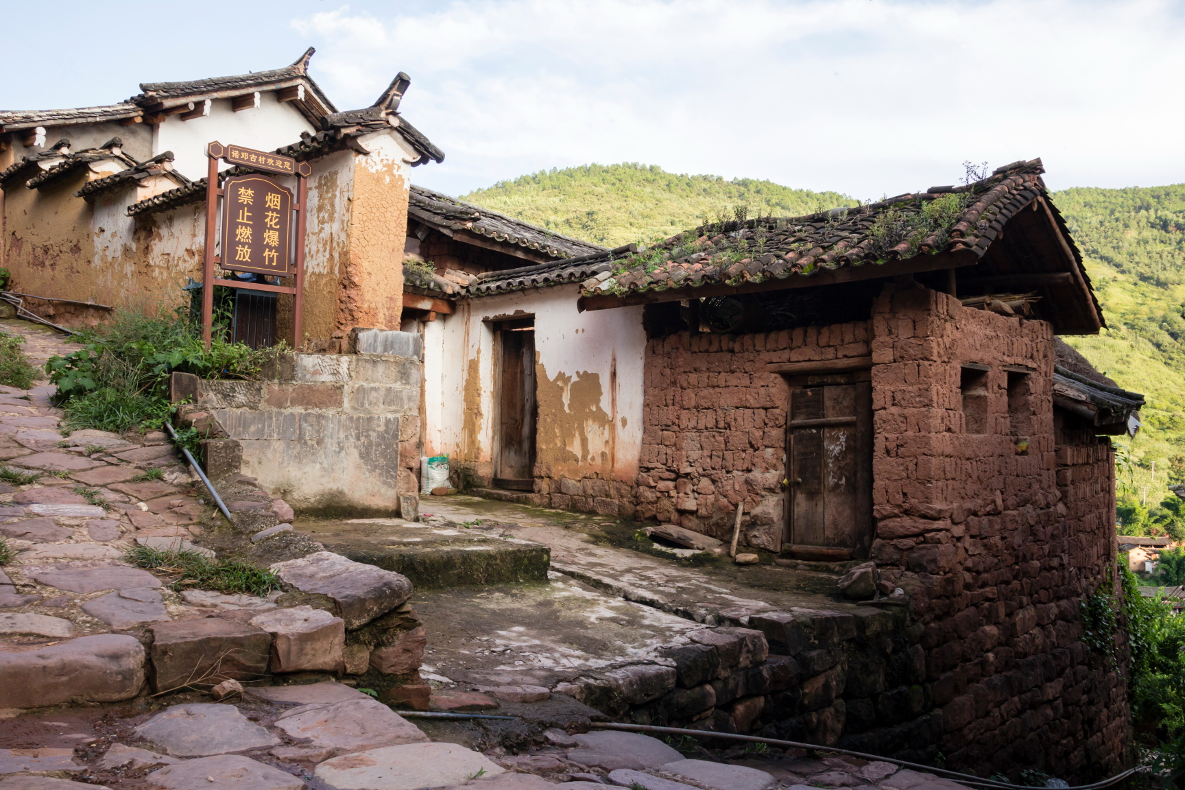 traditional chinese houses