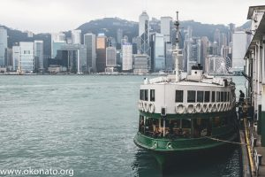 hong kong, city, skyline, view, cityscape